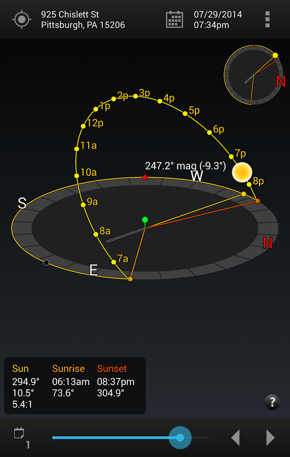 Sun Surveyor Screen Shot Compass