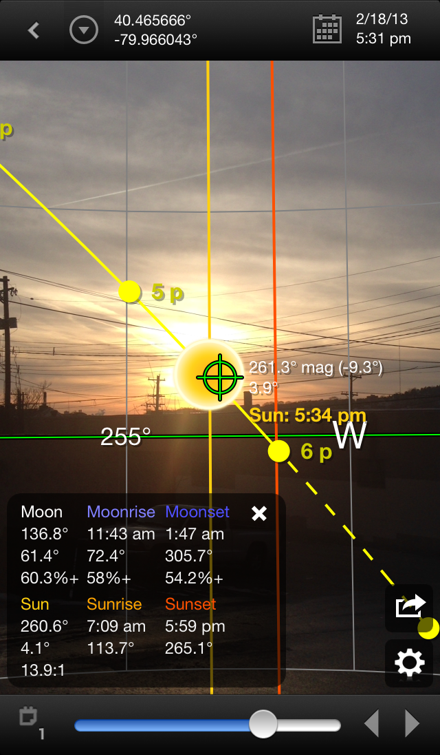 Sun Surveyor Screen Shot VR